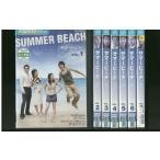 サマービーチ 海辺へ行こう 全7巻 DVD レンタル版 レンタル落ち 中古 リユース 全巻 全巻セット