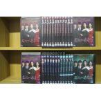 私だけのあなた 1〜28巻セット(未完) DVD レンタル版 レンタル落ち 中古 リユース