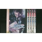 オンエアー 1〜5巻セット(未完) DVD レンタル版 レンタル落ち 中古 リユース