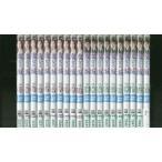 魔女の城 1〜20巻セット(未完) DVD レンタル版 レンタル落ち 中古 リユース
