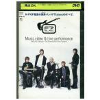DVD Music VIDEO & LIVE PERFORMANCE FTIsland レンタル落ち LL10390