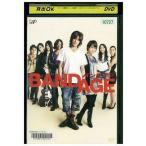 DVD BANDAGE バンデイジ 赤西仁 北乃きい レンタル落ち MM11453
