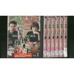 推理の女王 1〜7巻セット(未完) DVD レンタル版 レンタル落ち 中古 リユース