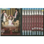 ルル姫 全10巻 DVD レンタル版 レンタル落ち 中古 リユース 全巻 全巻セット