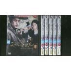 ミヘギョル 知られざる朝鮮王朝 全6巻 DVD レンタル版 レンタル落ち 中古 リユース 全巻 全巻セット