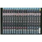 大王の道 全17巻 DVD レンタル版 レンタル落ち 中古 リユース 全巻 全巻セット