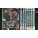 チャクペ 相棒 1〜8巻セット(未完) DVD レンタル版 レンタル落ち 中古 リユース
