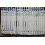 がんばれ!クムスン 1〜21巻セット(未完) DVD レンタル版 レンタル落ち 中古 リユース