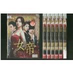 女帝 ザ・クィーン 全7巻 DVD レンタル版 レンタル落ち 中古 リユース 全巻 全巻セット