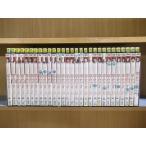 幸せです 全29巻 DVD レンタル版 レンタル落ち 中古 リユース 全巻 全巻セット