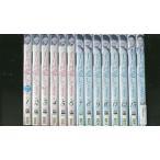 千万回愛してます 1〜14巻セット(未完) DVD レンタル版 レンタル落ち 中古 リユース