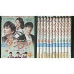 タンタラ 全12巻 DVD レンタル版 レンタル落ち 中古 リユース 全巻 全巻セット