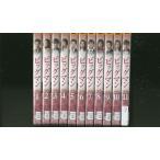 ビッグマン カン・ジファン 全11巻 DVD レンタル版 レンタル落ち 中古 リユース 全巻 全巻セット