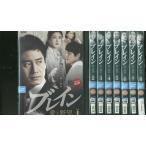 ブレイン 愛と野望 1〜8巻セット(未完) DVD レンタル版 レンタル落ち 中古 リユース