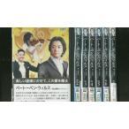 ベートーベン・ウィルス 1〜7巻セット(未完) DVD レンタル版 レンタル落ち 中古 リユース