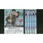POSEIDON ポセイドン 1〜6巻セット(未完) チェ・シウォン DVD レンタル版 レンタル落ち 中古 リユース