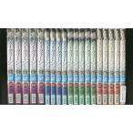 メイクイーン MAY QUEEN 全19巻 DVD レンタル版 レンタル落ち 中古 リユース 全巻 全巻セット