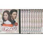 ヨンパリ 君に愛を届けたい 全11巻 DVD レンタル版 レンタル落ち 中古 リユース 全巻 全巻セット
