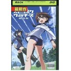 DVD ストライクウィッチーズ 劇場版 レンタル落ち PP04192
