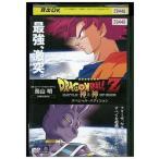 DVD ドラゴンボールZ 神と神 スペシャル・エディション レンタル落ち PP09970