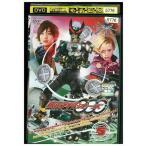 DVD 仮面ライダー OOO オーズ vol.5 渡部秀 レンタル落ち PP10466