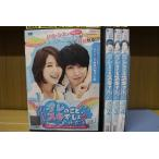 DVD オレのことスキでしょ 1〜4巻セット(未完) レンタル版 PP16303
