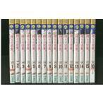 DVD 神々の晩餐 全16巻 レンタル版 PP16321