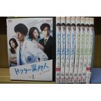 DVD ドクター異邦人 1〜9巻セット(未完) レンタル版 PP16917