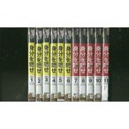 DVD 身分を隠せ 全11巻 レンタル版 PP17459