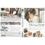DVD のんちゃん のり弁 小西真奈美 レンタル落ち QQ07310