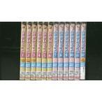 DVD 運勢ロマンス 全12巻 レンタル版 QQ08206