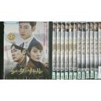 DVD シグナル スペシャルエディション 全13巻 レンタル版 QQ08691