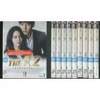 DVD THE K2 キミだけを守りたい 全10巻 レンタル版 QQ08913