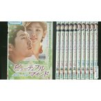 DVD ビューティフル・マインド 愛が起こした奇跡 全11巻 レンタル版 QQ09056