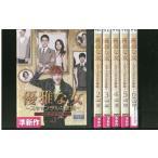 DVD 優雅な女 スキャンダルな家族 全6巻 レンタル版 QQ09370