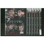 DVD 秘密妓房 アンシンジョン 全7巻 レンタル版 QQ09637