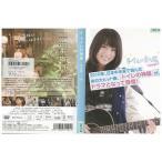 DVD トイレの神様 完全版 北乃きい レンタル落ち RR16633