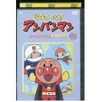 DVD それいけ!アンパンマン '96シリーズセレクション ロールパンナとほたるひめ レンタル落ち SS04418