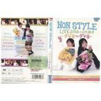 NON STYLE LIVE 2008 in 6大都市 DVD レンタル版 レンタル落ち 中古 リユース