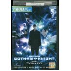 DVD バットマン ゴッサムナイト レンタル落ち WW09302