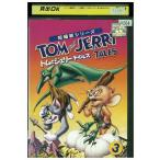 DVD トムとジェリー テイルズ 3 レンタル落ち WW09350