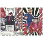ブラックマヨネーズの∞ 無限大 番長 ブラックマヨネーズ DVD レンタル版 レンタル落ち 中古 リユース