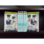 DVD トキメキ☆成均館スキャンダル ディレクターズカット版 3〜10巻 計8本セット ユチョン レンタル落ち Z3F101