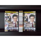 DVD 町の弁護士チョ・ドゥルホ 8〜12巻 計5本セット パク・シニャン レンタル落ち Z3F108