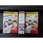 DVD プロデューサー 3〜8巻 6本セット キム・スヒョン レンタル落ち Z3F125