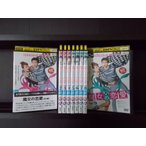 DVD 魔女の恋愛 全9巻 オム・ジョンファ レンタル落ち Z3F136