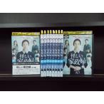 DVD 怪しい家政婦 全10巻 チェ・ジウ レンタル落ち Z3F33