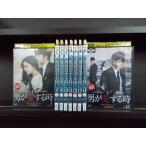 DVD 男が愛する時 7〜15巻 計9本セット ソン・スンホン レンタル落ち Z3F50
