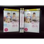 DVD 個人の趣向 1〜4巻セット(未完) イ・ミンホ レンタル落ち Z3F77