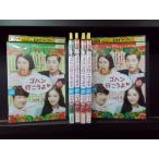 DVD ゴハン行こうよ 3〜8巻 計6本セット ユン・ドゥジュン レンタル落ち Z3F79